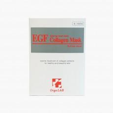 EGF Collagen Mask