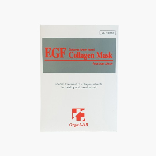 EGF Collagen Mask